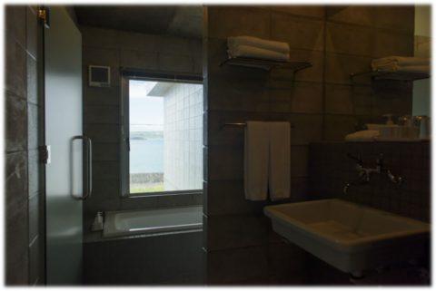 トリップショットヴィラズ・ハマヒガ 浴室