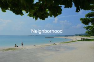 浜比嘉島の周辺施設